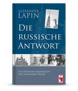 Русский-ответ-немецкий