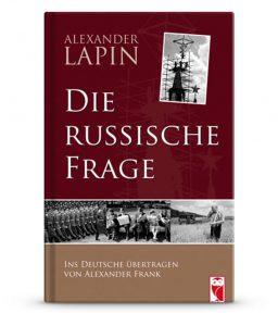 Русский-вопрос-немец