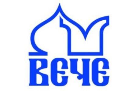 Вече логотип АВ (2)