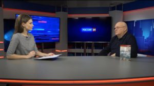 Лапин Россия24 2020