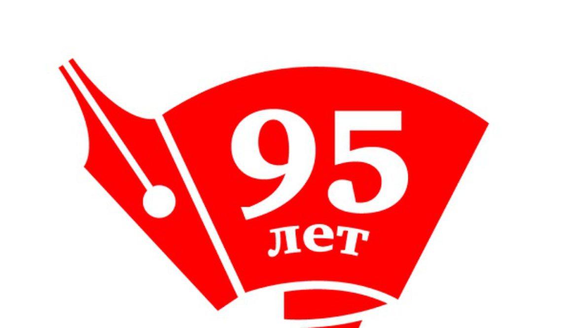 кп 95