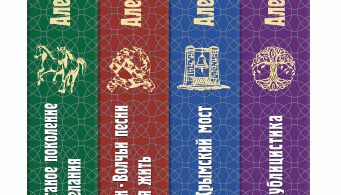 Избранное все книги